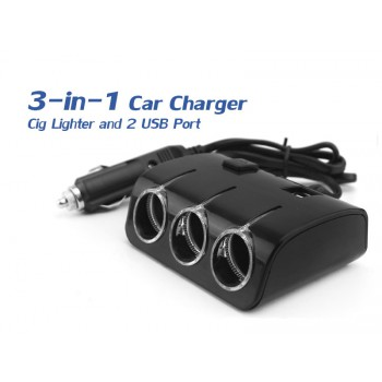 3-in-1 Car Charger Socket with 2 USB Ports - Black or White