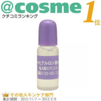 Cosme Awards Sun Society Hyaluronic Acid  10ml