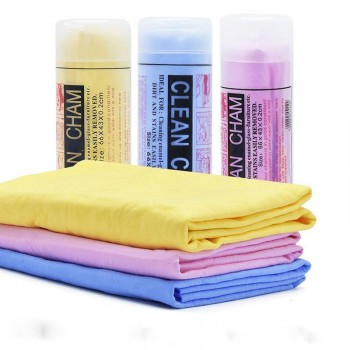 Car Cleaning Chamois Cloth Yellow