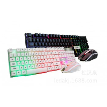 Backlight USB Suspension Mechanical Feeling Gaming Keyboard & Mouse set