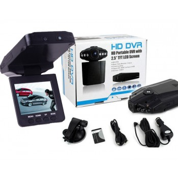 "HD Portable DVR with 2.5"" TFT LCD Screen"