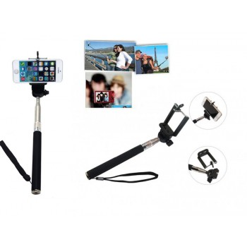 #Special# Camera Phone Extendable Handheld Selfie Stick Monopod