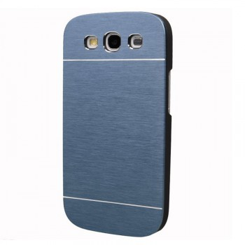 Aluminum Metal Case for Samsung Galaxy S3 i9300 blue