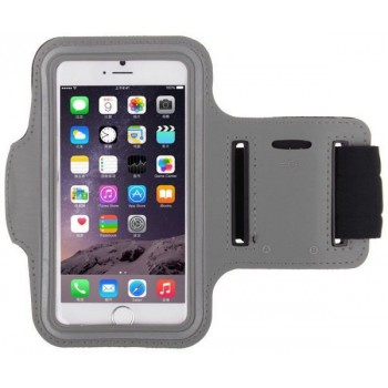 Armband for Samsung S2 S3 S4 S5 S6 Phones - Grey